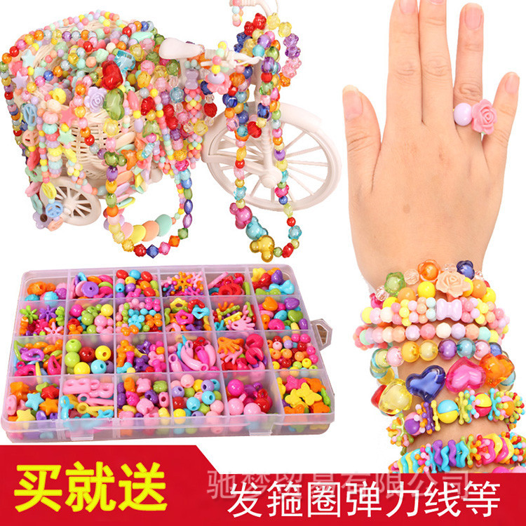 24 Lattice DIY Children Bead Toy Weak Sight Correct Bead Educational Toy GIRL'S Gift