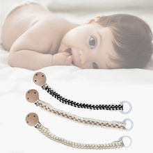 Baby Pacifier Clip Chain DIY Dummy Nipple Holder Nursing Soother Teether Toy Leash Strap for Newborn Infants Shower Gift