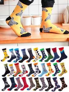 Women Socks Skateboard-Socks Oil-Painting Van-Gogh Avocado-Egg Fruits Harajuku Funny