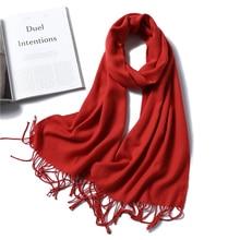 Твердый женский шарф модные кашемировые зимние шали и обертывания женские пашмины бандана шеи теплые шарфы с кисточкой