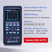 Hantek 2D82auto 디지털 자동차 오실로스코프 2d82 자동 4in1 휴대용 멀티 미터 웨이브 발전기 3in1 2c4 2/2d7 2/2d4 2/2c7 2/2d82