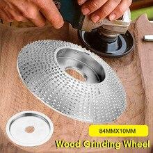 Высокое качество, шлифовальный круг для дерева, роторный диск, шлифовальный инструмент для резьбы по дереву, абразивный диск, инструменты для угловой шлифовальной машины, 10 мм, диаметр# SYS