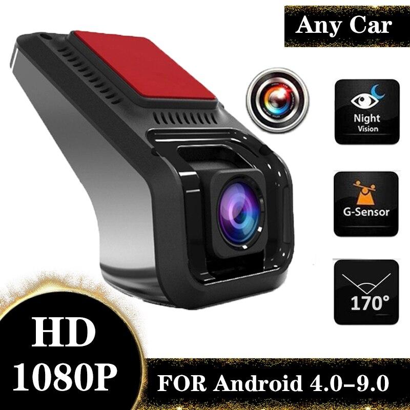 HD Dash Cam Dvr Dash Camera Car DVR ADAS Dashcam android dvr Car recorder dash cam Night Version HD 1080P Auto Recorder 1