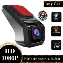HD Dash Cam Dvr Dash Camera Car DVR ADAS Dashcam android dvr Car recorder dash cam Night Version HD 1080P Auto Recorder