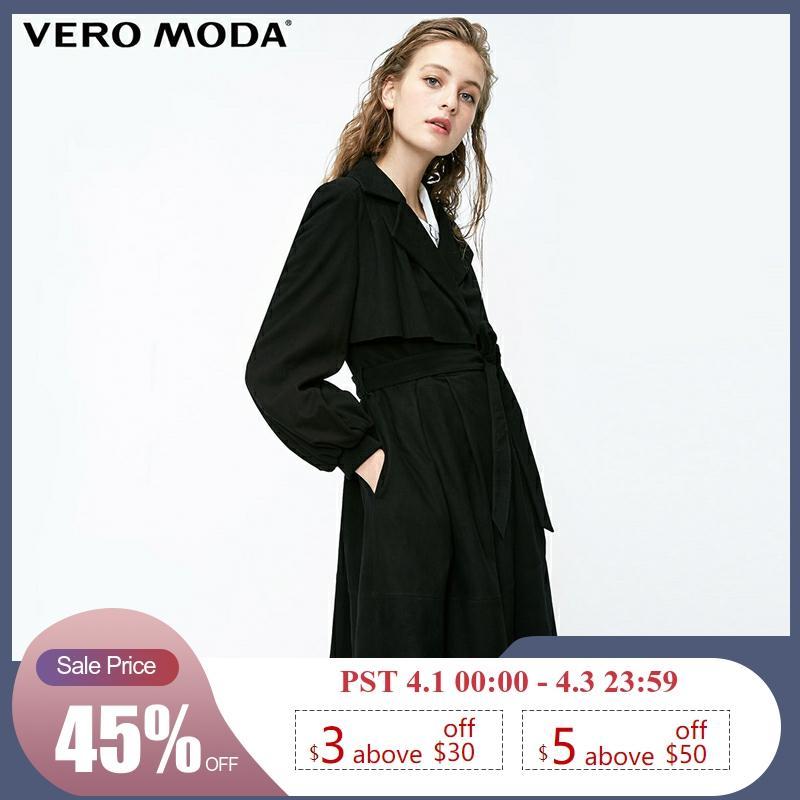 Vero Moda New Sheepskin 3D Tailoring Back Shield Ballon Sleeves Leather Jacket | 318310541