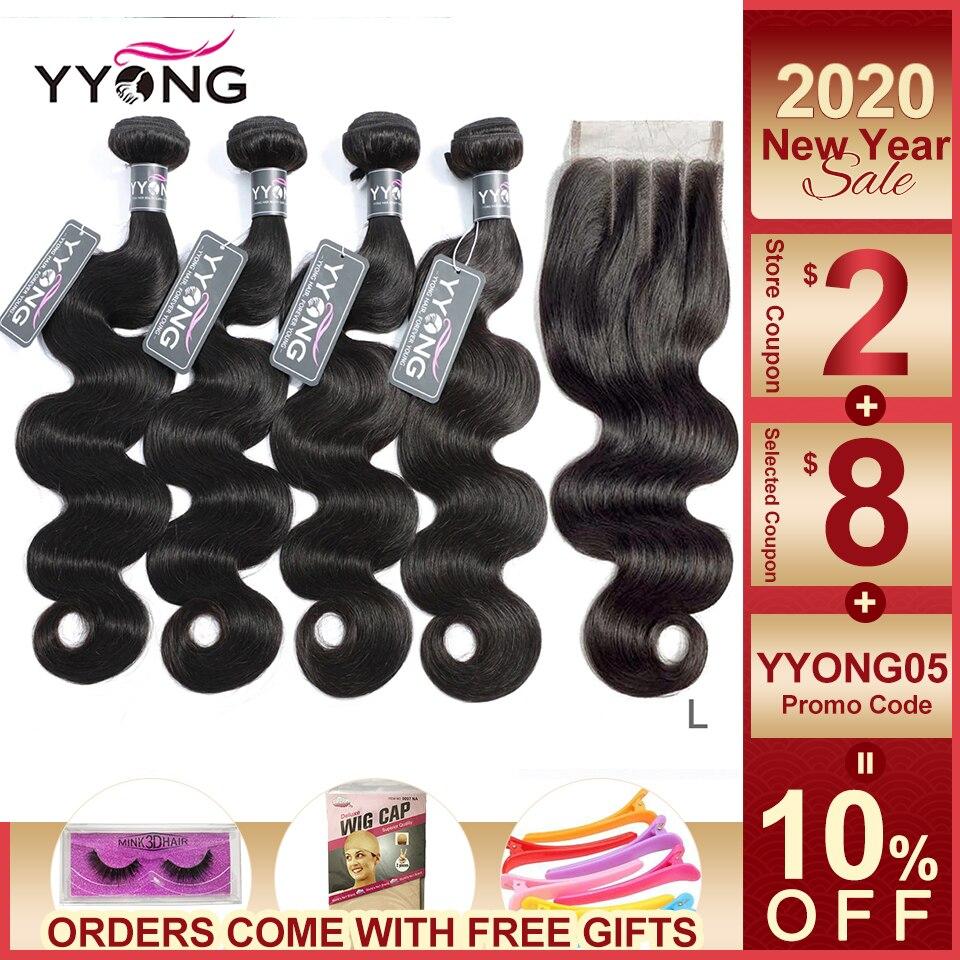 Yyong 3/4 волнистые пряди с закрытием бразильские вплетаемые волосы пряди с закрытием кружева 4x4 Remy человеческие волосы пряди с закрытием