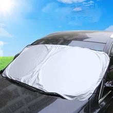 Car Folding Sun Visor Silver Reflective Windshield Window Visor Shield Cover Suction Cup Car Sun Visor Sun Protection Curtain reflective car windshield sun shield heat shade silver