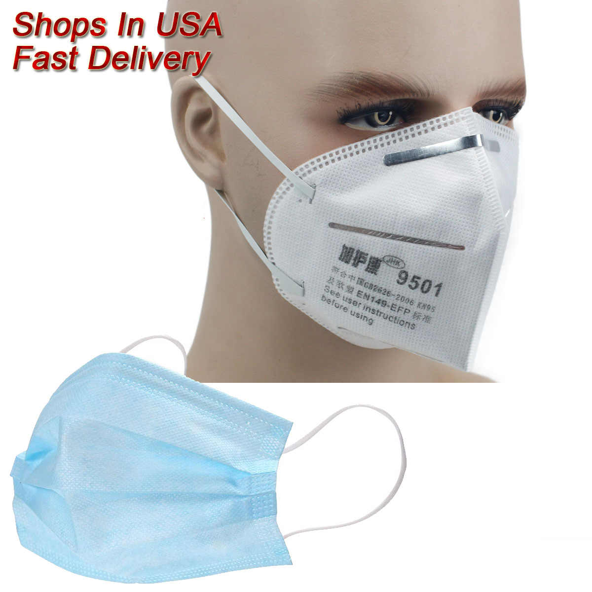 USA In Stock 50pcs Disposable Face Mask 3 Layer Filter Masks N95 Epidemic Protection PM2.5 Face Mask Flu Respirator For Stylist