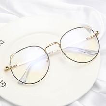 Okulary komputerowe okulary do oczu okulary blokujące niebieskie światło okulary do gier okulary przeciwodblaskowe okrągłe okulary z przezroczystymi szkłami # H tanie tanio WOMEN STAINLESS STEEL Zwierząt FRAMES Okulary akcesoria