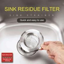 3pcs/set Home Food Residue Catcher Stainless Steel Kitchen Sink Strainer Basket