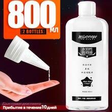 Lubrifiant sexuel pour adultes 800/400ML, produits sexuels pour l'anus, lubrification à base d'eau, pénis Gay, jouet sexuel, corps adulte, huile vaginale lisse, facile à nettoyer