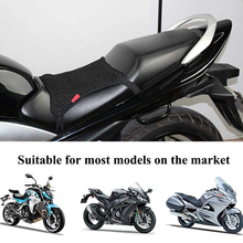 Motorcycle Seat Cover Cafe Racer Cool Seat covers 3D Mesh Pr