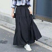Women Casual Loose Long Skirts Female Spring Autumn High Waist Irregular Ruffles