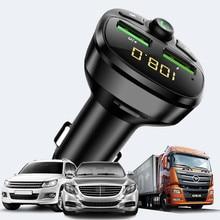 Araba Bluetooth alıcısı verici USB şarj aleti adaptörü için Peugeot 206 307 406 407 207 208 308 508 2008 3008 6008