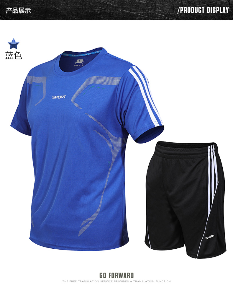 Summer Sports Two Piece Suit Men's Running Speed Dry Short Sleeve T-shirt Loose Big Shorts Fitness Breathable Basketball Suit