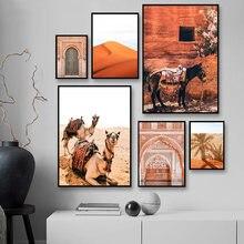 Настенная картина в стиле бохо пейзаж пустыня путешествия холст