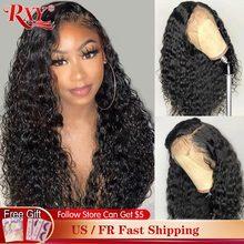 Парик с глубокой волной для фронтальной съемки, парик из вьющихся человеческих волос, парик из 360 человеческих волос на сетке, передние пари...