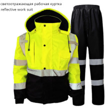 Reflective Work Jacket Suits with TrousersWater-proof Winter Warm Work Protective Coat Traffic Police Outdoors