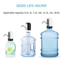 Electric Water Dispenser Portable Gallon Drinking Bottle Switch Smart Wireless Water Pump Water Treatment Appliances 1pc electric water pump dispenser gallon bottle plastic drinking portable button switch hot cold water dispensers