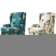 2 шт Печатный чехол кресло эластичный Чехол Эластичный чехол на диван Хлопок Все включено эластичный чехол для мебели кресло чехол для дивана