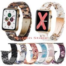 Banda de resina cerâmica para apple assistir série 4 5 3 2 1 pulseira de resina masculina pulseira feminina para iwatch 40/44/38/42mm pulseira acessórios