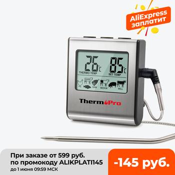 ThermoPro TP16 cyfrowy termometr do mięsa na grilla Grill piekarnik termometr z zegarem i sonda ze stali nierdzewnej gotowanie termometr kuchenny tanie i dobre opinie CN (pochodzenie) Meat thermometer Termometry domowe Metal 0℃ to 250℃ 6 5 CE certified RoHS FDA approved probe Fahrenheit and Celsius