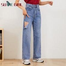 Женские свободные уличные брюки sudie girl новинка лета 2020