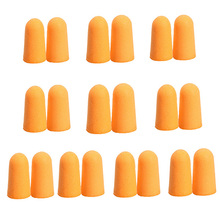 10 Pairs Ultra Soft Foam Earplugs Tapered Comfortable Ear Plugs for Travel Sleeping Snoring Noise Reducing Sound беруши для сна
