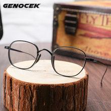 Винтажные очки из чистого титана квадратная Мужская японская