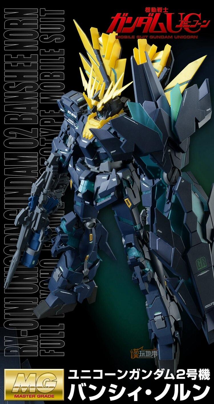 Японская BANDAI оригинальная Gundam PB MG 1/100 модель Единорог 02 BANSHEE NORN GUNDAM строительный мобильный костюм детские игрушки с держателем