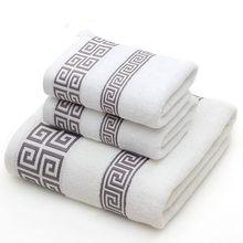 Ensemble de serviettes en coton pour adultes 2 visage petite serviette 1 serviette de bain salle de bain couleur unie bleu blanc éponge gant de toilette voyage serviettes de sport