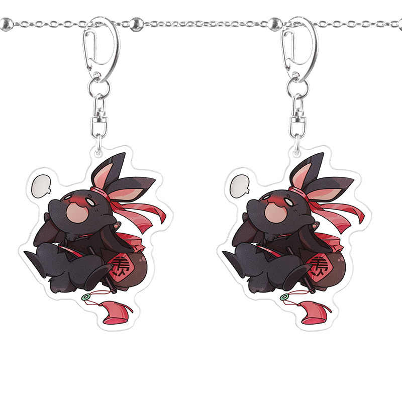Yaoi The Untamed Arcylic Key Chain Anime Figure Wei Wuxian Lan Zhan Mo Dao Zu Shi Props The Grandmaster of Demonic Cultivation