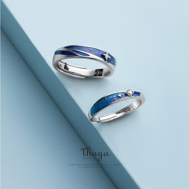 Thaya التصميم الأصلي s925 فضة سديم خواتم زوجين موضة خواتم للنساء أنيقة غرامة مجوهرات