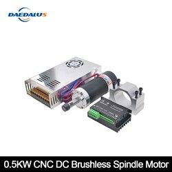 0.5KW silnik wrzeciona cnc DC bezszczotkowy silnik wrzeciona zestaw frezów + 55MM zacisk + sterownik silnika krokowego + przełącz zasilanie do frezowania
