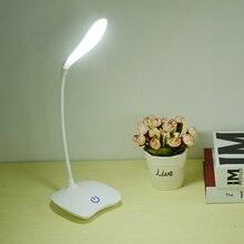 LED лампа настольная 18 светодиодный Перезаряжаемый USB, настольный светильник современный сенсорный переключатель, 3 режима, диммер, светильник для чтения и учебы, настольная лампа для спальни