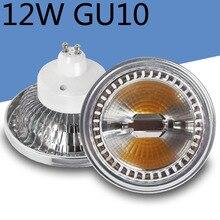 GU10 AR111 12W Светодиодный точечный светильник COB AC85-265V с регулируемой яркостью 110lm/W 3 года гарантии Bean gall светильник