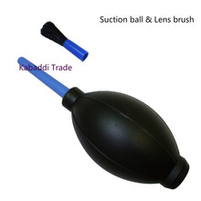 Combination Suction Ball With Brush Camera Lens Cleaning Tool For Keyboard Maintenance Dust Cleaning Succulent Plants Care