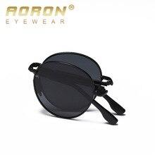 AORON Folding Sunglasses Men / Women Polarized Sunglasses Me