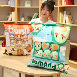 Image 2 - Cartoon Animals Pudding Bag Toy Plush 8 Mini Balls Animal Doll Bunny Avocado Penguin Hamster Cushion Props Plushie Gift