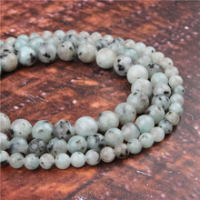 Fashion Tianshan Blue Round Beads Loose Jewelry Stone 4/6/8/10 / 12mm Suitable For Making Jewelry DIY Bracelet Necklace