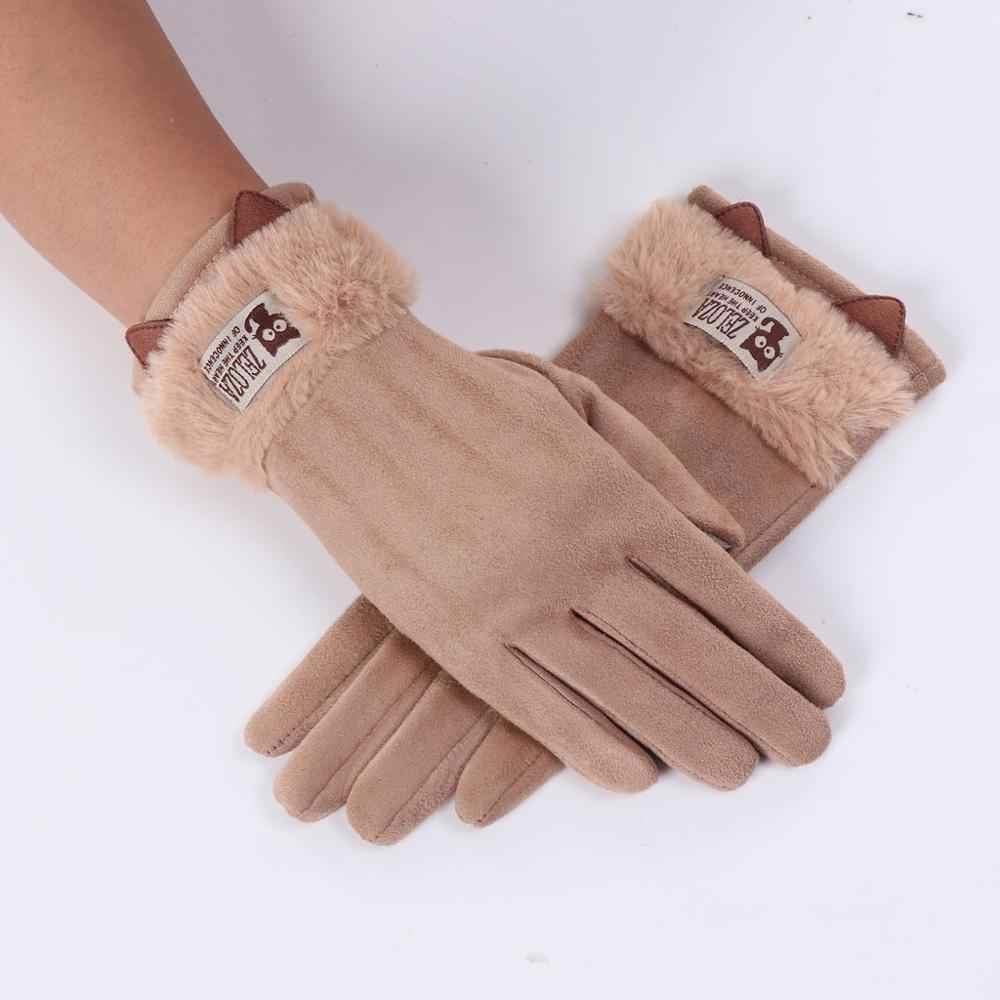 Sonbahar bisiklet kadın eldiven kadife sıcak tutmak dokunmatik ekran eldiveni tam parmak rüzgar geçirmez kış eldiven eldivenler Guantes mujer