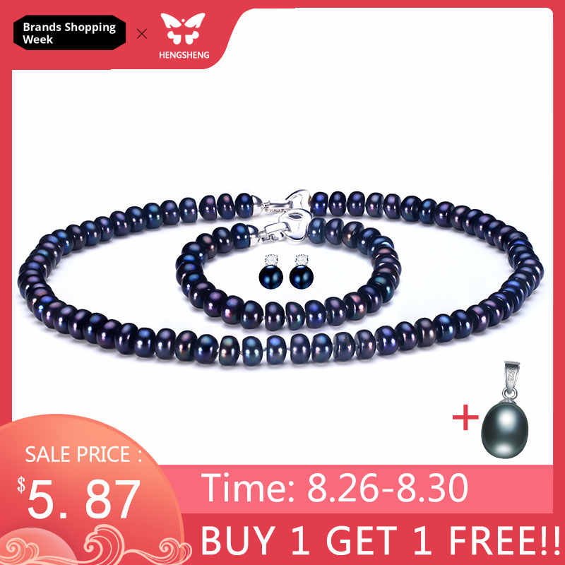 HENGSHENG 2019 New Black Pearl Jewelry Set For Women,Natural Black Pearl Stud Earrings&Bracelet&Necklace Fashion Jewelry Sets