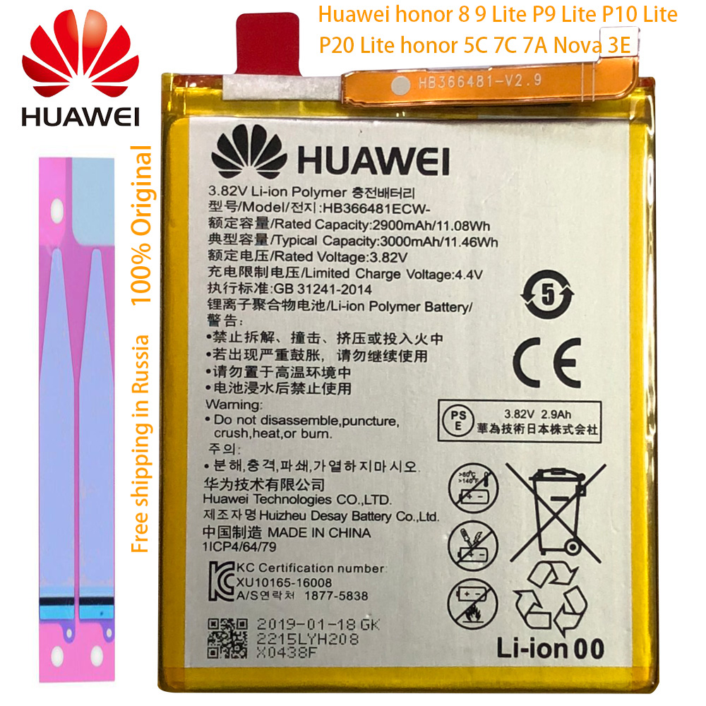 Hua Wei Replacement Phone Battery for Huawei P9 P10 <font><b>Lite</b></font> <font><b>Honor</b></font> 8 <font><b>9</b></font> <font><b>Lite</b></font> 9i 5C 7C 7A Enjoy 7S 8 8E Nova <font><b>Lite</b></font> 3E GT3 HB366481ECW image