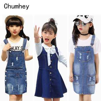 Chumhey 2-16T Sundress Girls Dress Girl Bib Suspender Dresses Summer Straps Denim Overalls Kids Clothing Children Clothes - DISCOUNT ITEM  45% OFF All Category