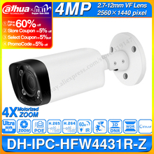 Dahua IPC HFW4431R Z 4MP Nacht Kamera 60m IR 2.7 ~ 12mm VF Objektiv Motorize Zoom Autofokus Kugel IP kamera POE Sicherheit