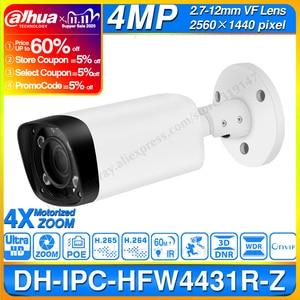 Image 1 - Dahua IPC HFW4431R Z 4MP Night Camera 60m IR 2.7~12mm VF Lens Motorize Zoom Auto Focus Bullet IP Camera POE Security