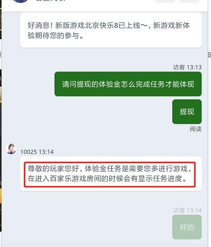 金博qp:注册绑定支付宝送10元 秒提现支付宝?插图(2)