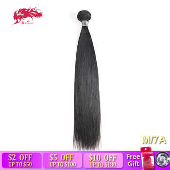 Ali Queen Hair Peruvian Straight Human Remy Hair Weaving 1/3/4Pcs Natural Color Medium Ratio 7A 10