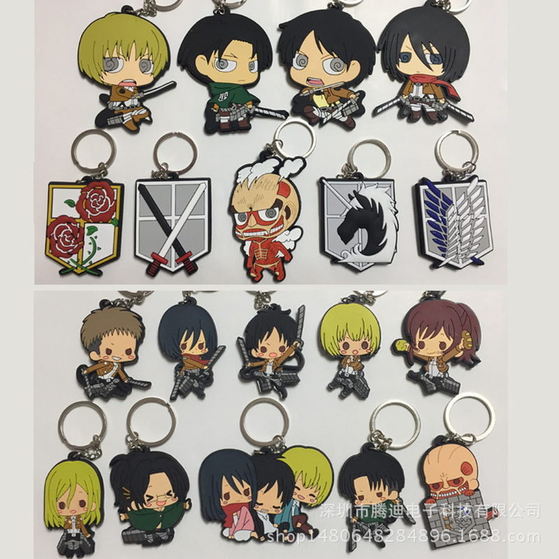 Attack On Titan Wings Of Liberty Anime PVC Keychain Rivaille Levi Eren Jager Armin Arlert Funny Pendant Jewelry Llaveros Gifts