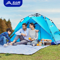 3 4 person Automatic Camping Tents Waterproof Double Layer Outdoor Hiking Picnic Large family tent